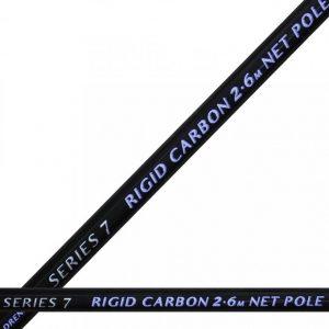 Drennan-Series-7-Carbon-Landing-Net-Handle_1